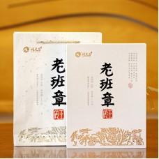 2017, Старейшина Лаобаньчжана, 1 кг/кирпич, шэн, ч/ф Жуньюань Чан