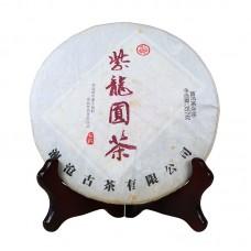 2013, Фиолетовый Дракон, 357 г/блин, шэн, ч/ф Ланьцан