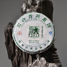 2015, Малый-001, 125 г/блин, шэн, ч/ф Ланьцан