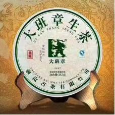 2017, Великий Баньчжан, 357 г/блин, шэн, ч/ф Ланьцан