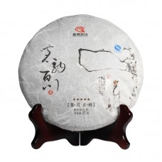 2016, 5★ Цзинмайшань. Древние деревья, 357 г/блин, шэн, ч/ф МНБЧ