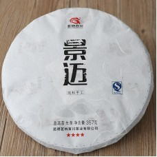 2017, 4★ Цзинмайшанец, 357 г/блин, шэн, ч/ф МНБЧ