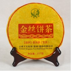 2016, Золотая Лента, 357 г/блин, шэн, ч/ф Сягуань