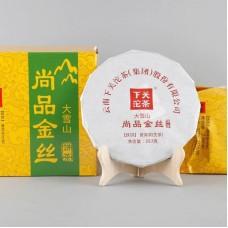 2017, Дасюэшань. Золотая Лента, 357 г/блин, шэн, ч/ф Сягуань