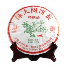 2016, Большие деревья Иушаня, 357 г/блин, шэн, ч/ф Сягуань