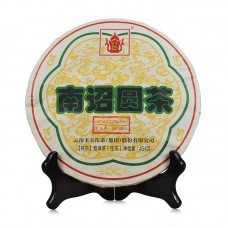 2016, Наньчжао, 454 г/блин, шэн, ч/ф Сягуань