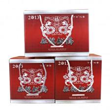 2013, Змея, приносящая Счастье, 600 г/комплект, шэн, ч/ф Сягуань