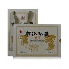 2015, Наньчжао. Коллекционный чай, 1 кг/кирпич, шэн, ч/ф Сягуань