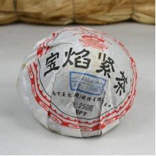 2012, Священный огонь, 250 г/точа, шэн, ч/ф Сягуань