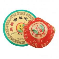 2017, Дасюэшань. Золотая Лента, 100 г/коробка, шэн, ч/ф Сягуань
