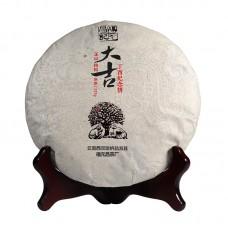 2017, Год Петуха, 357 г/блин, шу, ч/ф Фуюань Чан