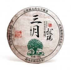 2017, дер. Бамачжай. Высокогорный лист, 100 г/блин, шэн, ч/ф Фуюань Чан