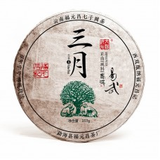 2017, Иу. Высокогорный лист, 357 г/блин, шэн, ч/ф Фуюань Чан