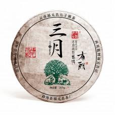 2017, Булан. Высокогорный лист, 357 г/блин, шэн, ч/ф Фуюань Чан