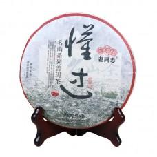 2017, Миншань. Понятный, 500 г/блин, шэн, ч/ф Хайвань