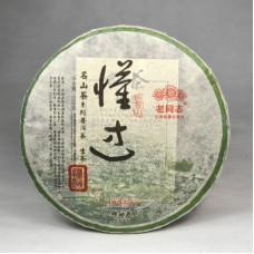 2016, Миншань. Понятный, 500 г/блин, шэн, ч/ф Хайвань