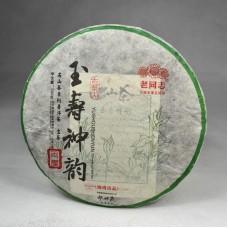2016, Миншань. Нефритовый Храм, 500 г/блин, шэн, ч/ф Хайвань