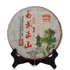 2016, Иу, д. Махэй, 500 г/блин, шэн, ч/ф Хайвань