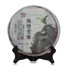2016, дер. Баотан, 500 г/блин, шэн, ч/ф Хайвань