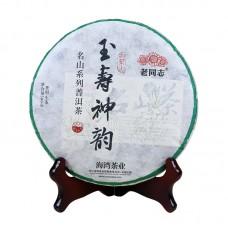 2017, Миншань. Нефритовый Храм, 500 г/блин, шэн, ч/ф Хайвань
