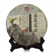 2016, Иушанец, 500 г/блин, шэн, ч/ф Хайвань