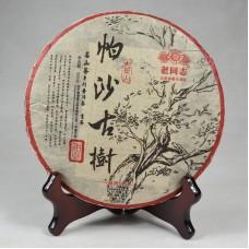 2016, Миншань. Паша Гушу, 500 г/блин, шэн, ч/ф Хайвань