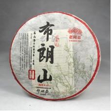 2016, Миншань. Дер Чжанцзя Саньдуй, 500 г/блин, шэн, ч/ф Хайвань