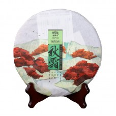 2016, Суровый, 400 г/блин, шэн, ч/ф Хайвань