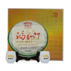 2014, Счастье в дверь стучится, 1 кг/блин, шэн, ч/ф Хайвань