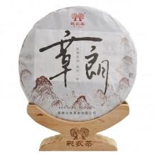 2015, дер. Чжанлан (весна), 357 г/блин, шэн, ч/ф Цайнун