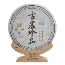 2013, дер. Банпэнь (весна), 357 г/блин, шэн, ч/ф Цайнун