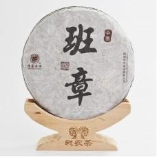 2011, дер. Баньчжан (осень), 357 г/блин, шэн, ч/ф Цайнун