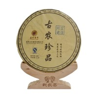 2011, дер. Банпэнь (осень), 357 г/блин, шэн, ч/ф Цайнун