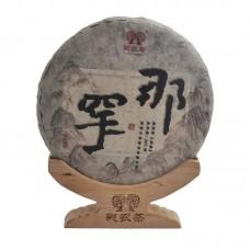 2015, дер. Нахань (осень), 357 г/блин, шэн, ч/ф Цайнун