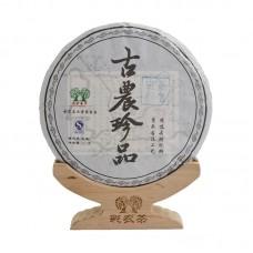 2014, Лаобаньчжан (весна), 357 г/блин, шэн, ч/ф Цайнун