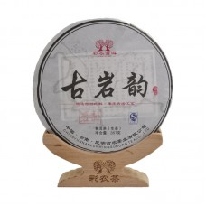 2014, Утёсная мелодия (весна), 357 г/блин, шэн, ч/ф Цайнун