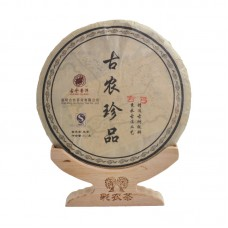 2011, дер. Ваньгун (весна), 357 г/блин, шэн, ч/ф Цайнун
