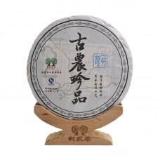2012, дер. Ваньгун (весна), 357 г/блин, шэн, ч/ф Цайнун