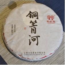 2017, Тунцинхэ (Иу), 357 г/блин, шэн, ч/ф Цайнун