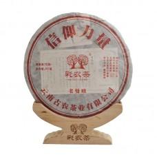 2016, дер. Лаоманьэ (весна), 357 г/блин, шэн, ч/ф Цайнун