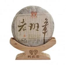 2015, Лаобаньчжан (весна), 200 г/блин, шэн, ч/ф Цайнун