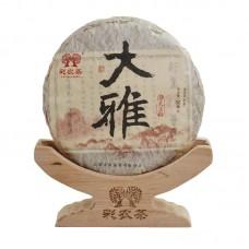 2015, Величие Иу (осень), 200 г/блин, шэн, ч/ф Цайнун