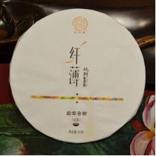 2016, Мэнкуйский старые деревья (серия Сяньбо), 80 г/блин, шэн, ч/ф Цзюньчжун Хао
