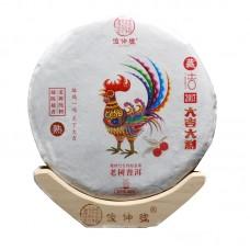 2017, Счастья в год петуха!, 400 г/блин, шу, ч/ф Цзюньчжун Хао