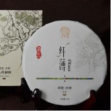 2016, Банвай. Старые деревья (серия Сяньбо), 80 г/блин, шэн, ч/ф Цзюньчжун Хао