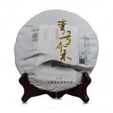 2015, Высокие деревья дер. Ваньгун, 357 г/блин, шэн, ч/ф Чжунча