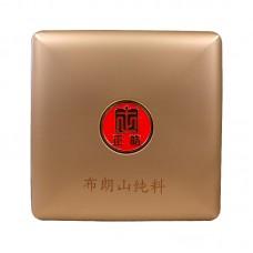 2017, Буланшань оригинальный, 200 г/коробка, шэн, ч/ф Чжэнхао