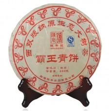2013, Баван, 400 г/блин, шэн, ч/ф Чэньшэн Хао