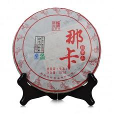 2016, Накка, Мэнсуншань, 357 г/блин, шэн, ч/ф Чэньшэн Хао