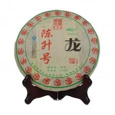 2012, Год Дракона, 500 г/блин, шэн, ч/ф Чэньшэн Хао